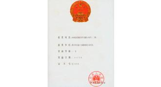 内河航道通航条件关键技术研究(二期)获四川省科技进步三等奖