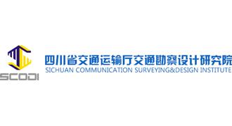 长江川境段航运与临港产业发展互动关系研究